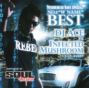 PSYCHEDELIC RAVE SPECIAL No.1 ''W NAME'' BEST