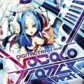 VOCALO★TRANCE BEST