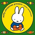 えいごでうたおう!ミッフィー クリスマス・プレゼント〜winter wonderland〜