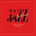 ジャズ・ウーマン-クリスマス・ソングス-