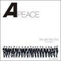We are the One-1st mini album-