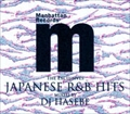 THE EXCLUSIVES Japanese R&B Hits Mixed by DJ HASEBE