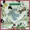 ト・キ・メ・キ [SHM-CD]