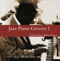ジャズ・ピアノ・グルーヴ1