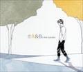 恋R&B〜J POP COVERS
