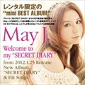 "【レンタル専用】 welcome to my ""SECRET DIARY"""
