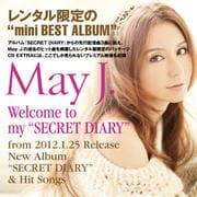 """【レンタル専用】 welcome to my """"SECRET DIARY"""""""