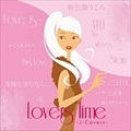 Lovers Time 〜J-Covers〜