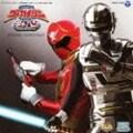 海賊戦隊ゴーカイジャー VS 宇宙刑事ギャバン THE MOVIE オリジナル・サウンドトラック