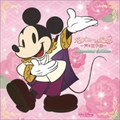 ディズニー・デート 〜声の王子様〜 Standard Edition