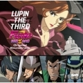 パチスロ ルパン三世 〜不二子 100億$の女神〜 Original Soundtrack