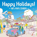 Happy Holidays! 〜80's POPS COVERS〜