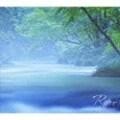 自然が贈るクラシック 川 ヒーリングBEST