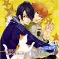 BROTHERS CONFLICT キャラクターCD5 with 棗&梓