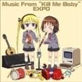 """キルミーベイベー 劇中音楽集 Music From """"Kill Me Baby"""""""