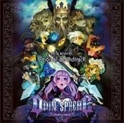 オーディンスフィア オリジナル・サウンドトラック (2枚組 ディスク1)