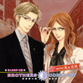 BROTHERS CONFLICT キャラクターCD6 with 光&右京