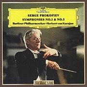 プロコフィエフ:交響曲第1番《古典》、第5番