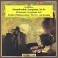 ショスタコーヴィチ:交響曲第10番、ストラヴィンスキー:交響曲ハ調
