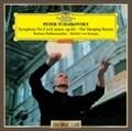 チャイコフスキー:交響曲第5番、《眠りの森の美女》組曲