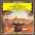 レスピーギ:交響詩《ローマの松》、《ローマの祭り》、《ローマの噴水》