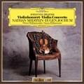 ブラームス:ヴァイオリン協奏曲、クラリネット五重奏曲