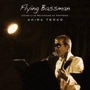 Flying Bassaman〜COVER LIVE RECORDING AT ROPPONGI