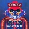 ベスト・オブ・'81トゥ'85 [SHM-CD]