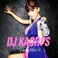 DJ KAORI'S Party Mix II