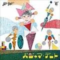 パジャマ・デート [Blu-spec CD]