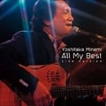 All My Best -Live Version-