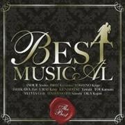 ベスト・ミュージカル〜THE BEST〜