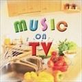 ロリポップ〜テレビで聴いた洋楽