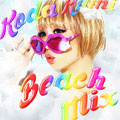 Koda Kumi Beach Mix