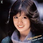 バリエーション(変奏曲) AKINA NAKAMORI SECOND
