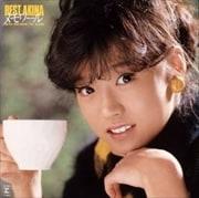 BEST AKINA メモワール AKINA NAKAMORI 5TH ALBUM [SACDハイブリッド]