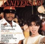 ANNIVERSARY FROM NEW YORK AND NASSAU AKINA NAKAMORI 6TH ALBUM [SACDハイブリッド]