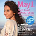 Don't Stop! SUMMER BEST!