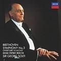 ベートーヴェン:交響曲第3番《英雄》・《エグモント》序曲