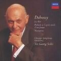 ドビュッシー:夜想曲、交響詩《海》、牧神の午後への前奏曲