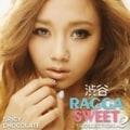 渋谷 RAGGA SWEET COLLECTION 2  (2枚組 ディスク1)