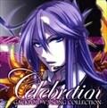 Celebratian -GACKPOID V3 SONG COLLECTION-