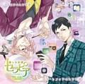 いきなり同棲シリーズ 癒しの妖精セラピア Vol.3 スマートフォンのセラピア/マスカラのセラピア