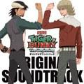 劇場版『TIGER & BUNNY-The Beginning-』オリジナルサウンドトラック (2枚組 ディスク1)