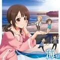 TVアニメ「TARI TARI」キャラソンミニアルバム 海盤 〜潜ったり、たゆたったり〜