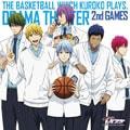 TVアニメ『黒子のバスケ』CDドラマシアター 第二ゲーム それがボクたちのバスケです