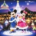 東京ディズニーシー クリスマス・ウィッシュ 2012