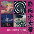 ゴールデン☆ベスト 筋肉少女帯 〜ユニバーサル・ミュージック・セレクション〜