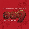 ANOTHER SOUND OF 009 RE:CYBORG
