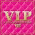 V.I.P.-ホット・R&B/ヒップホップ/ダンス・トラックス8-